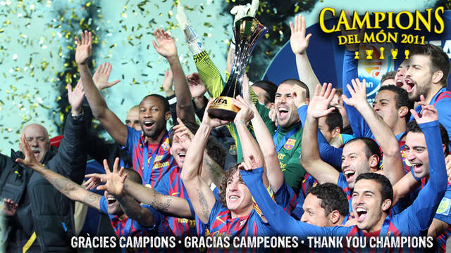 Campions del Mn 