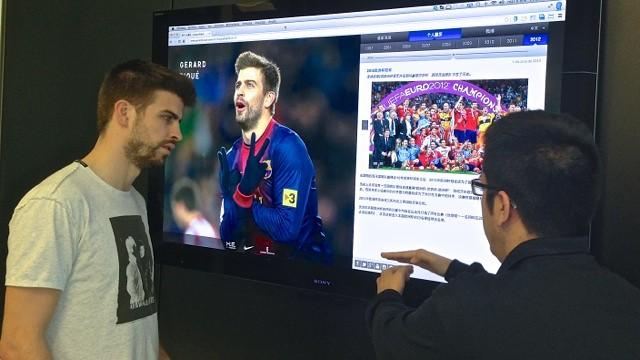New Piqué's website / PHOTO: GERARDPIQUE.COM
