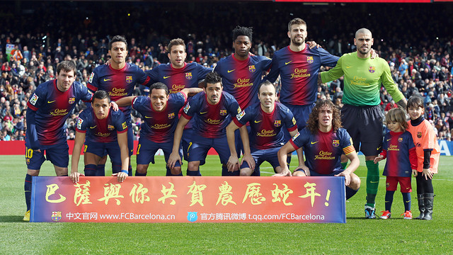 The match against Getafe also served to help celebrate the Chinese New Year, with the game being broadcast live in China / PHOTO: MIGUEL RUIZ - FCB