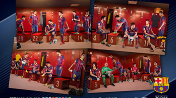 First team players in the changing rooms