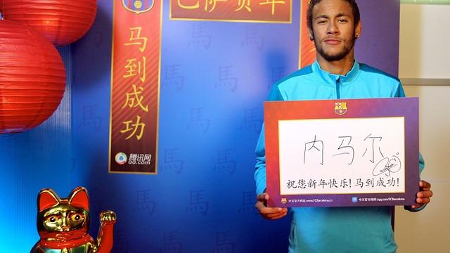 Neymar Jr, na gravação do anúncio para o ano novo chinês. / FOTO: MIGUEL RUIZ-FCB