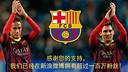 Neymar and Messi