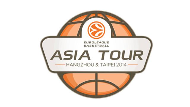 Euroleague Basketball Asian Tour Logo. /PHOTO:Euroleague