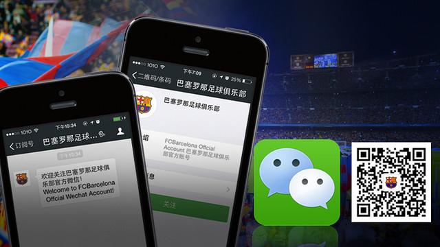 Gambar design FCB dengan WeChat