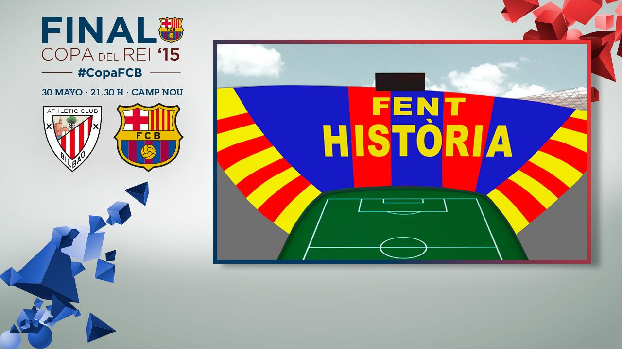 Mosaico de la Copa del Rey