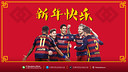 El FC Barcelona felicita el Año Nuevo Chino 2016